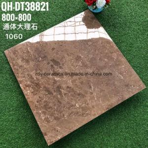 新しいコレクション完全なボディ大理石の建築材料の磁器の陶磁器のフロアーリングの自然な石造りのタイル