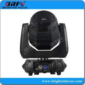 情報処理機能をもった小型ディスコのためのビーム200移動ヘッドライト