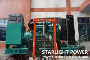 40kVA - 1125kVA Yuchai gerador de espera/Gerador eléctrico de gasóleo Marcação/ISO CONJUNTO GERADOR