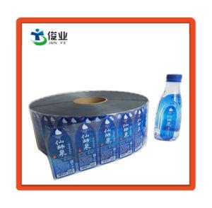 びんの包装のためのカスタムプラスチック透過ステッカー
