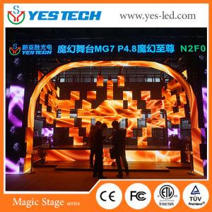 段階の背景幕の適用範囲が広い使用料LEDのカーテンの表示