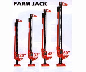 드는 차를 위한 고품질 농장 잭
