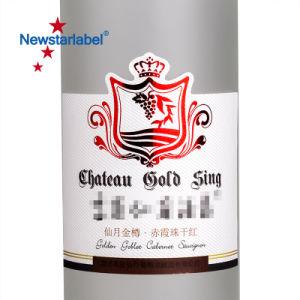 Stagnola calda che timbra l'autoadesivo dell'etichetta adesiva per la bottiglia di vino