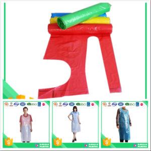 Многоцветный пластиковый защитный фартук для взрослых