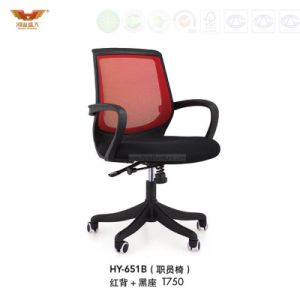 現代家具の網のオフィスの椅子(HY-651B)