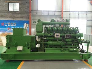 ロシアへの全体的な市場の天燃ガスの発電機セットのエクスポートの500のKw
