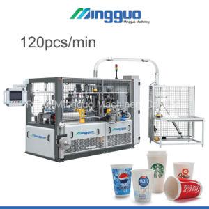 Mg-C800 Europa Venta caliente Ce aprobada completamente automática de papel desechables de alta velocidad de la copa de cristal que forman el recipiente que hace la máquina de café espresso caliente helado de té frío
