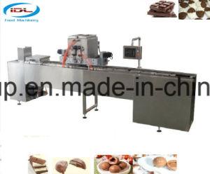 سيمنس [بلك] [سرفو موتور] آليّة شوكولاطة آلة