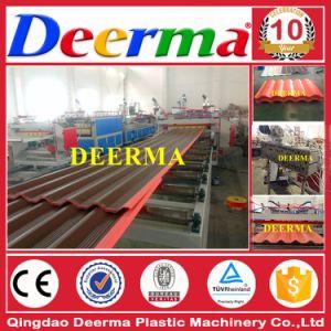 La tuile de toit ondulé en PVC Machine/Ligne de Production/ligne d'Extrusion/Making Machine/extrudeuse