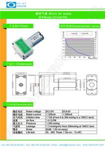 小型Skoocom Air Pump、DC3V/6V Pump、Mini Electric Air Pump Sc3301pm