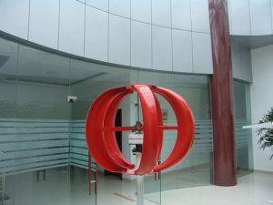 Patent Maglev vertikaler Wind-Turbine-Generator-Preis der Mittellinien-300W
