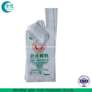 L'impression personnalisée PEHD T-shirt à l'emballage des sacs de magasinage en plastique
