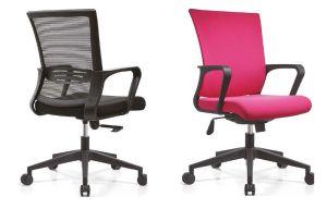 Malla silla plegable y ajustable Reposabrazos Material ejecutivo reunión Presidencia