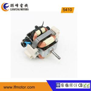 Motore di piccola dimensione dell'universale di CA del fon di monofase