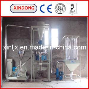 TM 500 Plastic Pulverizer、PVC PulverizerかMilling Machine