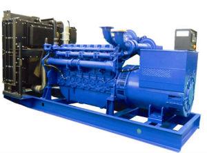 Googol Marca 1 MW de alto voltaje de generador diesel (HGE1375HV10.5)