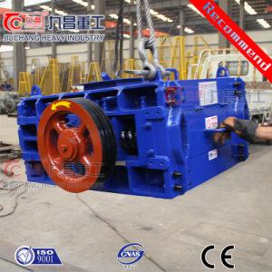 二重歯のローラー粉砕機採鉱機械の採鉱の砕石機