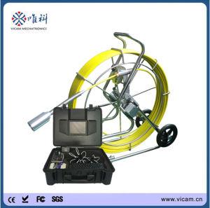 600 Tvl Waterproof IP68 Underground CCTV Pipe Inspection Camera