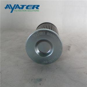 Ayaterの供給の油圧風力の石油フィルターの要素0080mg020bn