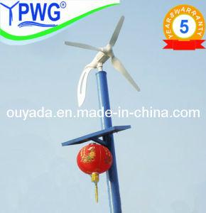 바람 Mill 200W, 300W, 400W