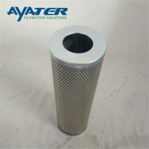 Ayaterの供給の風力のギヤボックス油圧石油フィルターGp018876