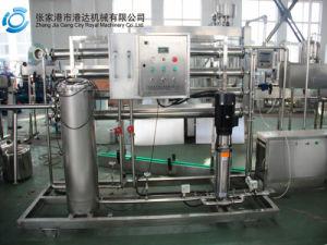 Uma fase de purificador de sistema de tratamento de água RO