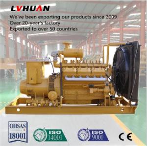 Precio barato 400kw Gas de hulla grupo electrógeno con Motor Eléctrico