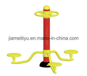 Equipos de gimnasia al aire libre Gimnasio Instructor de la cintura de la serie Zijincheng
