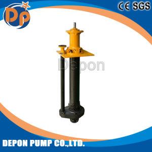 Pompa robusta per trasferire i residui e grande Particals