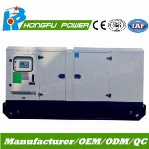 Produzione di energia silenziosa elettrica diesel con Cummins Engine 66kw 83kVA