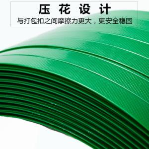 El verde de Embalaje Embalaje PP Pet correa correa