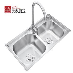Bom Mercado Taça Duplo de Aço Inoxidável torneira da pia com dissipador de loiça sanitária de cozinha (7540T2)