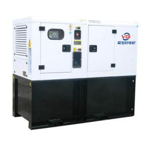 Emeanの品質10kw 20kw 30kw 40kw 50kwの無声ディーゼル発電機