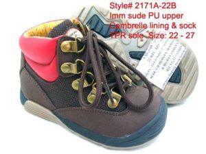 Chaussures pour enfants (2171A-22B)