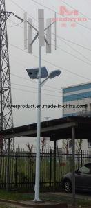 Vertical Axis Wind Turbine-300W (MG-V300W)