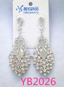銀製のダイヤモンドの涙のイヤリング