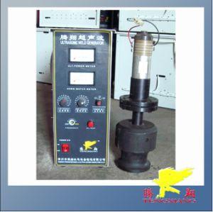 Les générateurs à ultrasons (100mm)