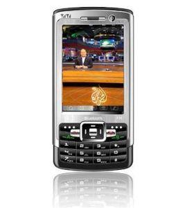 Mobiele Telefoon (lEO-CP-99i)