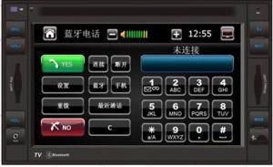 6.2  2 lettori DVD dell'automobile dello schermo di tocco di BACCANO HD con navigazione di GPS