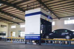 Рентгеновской машины - для сканирования автомобилей и транспортных средств на рентгеновской установке