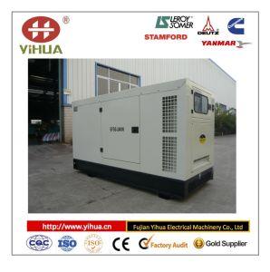 20-150kw無声Lovol Dileselの発電機は熱い販売のためにセットした