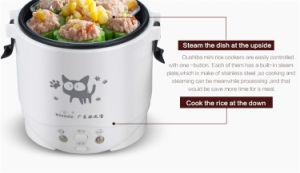 車の基づくか、またはホーム使用1Lの小型炊飯器