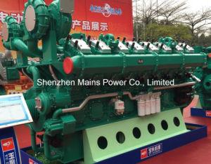 2200kw 2750kVA China Yuchai Diesel Generator Reserve2400kw 3000kVA