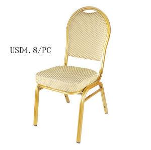 結婚の白い金宴会の現代食事の椅子