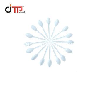 小さいプラスチックスプーン型または型の16のキャビティ
