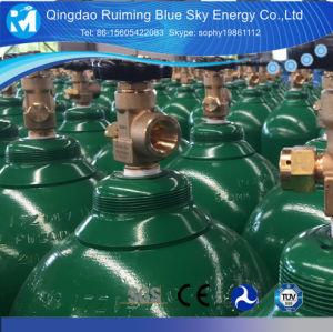 La pureza del gas argón/ 99,999% de gas argón/comprimido gas argón
