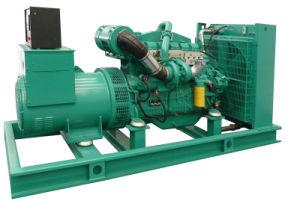 300kVA Googolのディーゼル機関の無声発電機