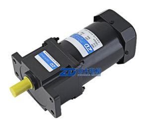 DC motor de engranajes, el motor eléctrico (5GN 15KB)
