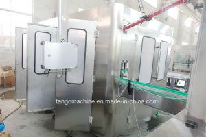 自動完全なペットペットボトルウォーターの満ちるパッキング機械装置の製造業者のプラントライン