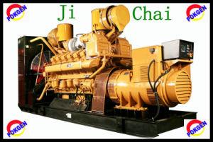 Gruppo elettrogeno diesel di Jichai